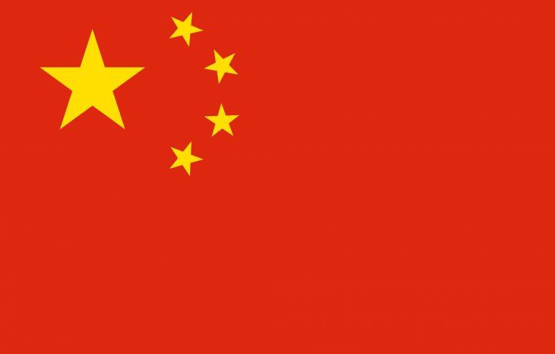 !Nouveau! cours de Chinois